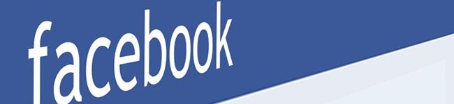 שיווק ממומן בפייסבוק